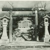 2225. Steps to Shinto Shrine, Naha, Okinawa