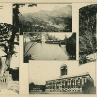 2252. Beppu Hot Springs