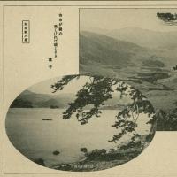2234. Beppu Hot Springs