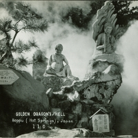 2235. Golden Dragon's Hell (Beppu Hot Springs)