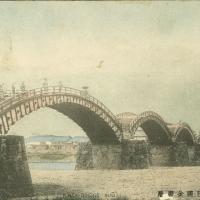2236. Kintai Bridge, Suo