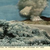 2291. Fog in Frozen Over Volcano Mt. Aso