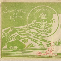 2859. Souvenir of Rokko Postcard Set Envelope