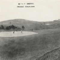 2861. Golf Course (Famous Sites of Rokkō)