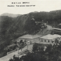 2862. VIew of the Mountaintop (Famous Sites of Rokkō)