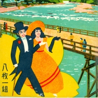 3130. Envelope for Takarazuka postcard set