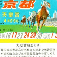 3115. [Insert in the Takarazuka postcard set]