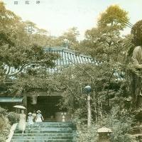 3117. Kiyoshikōin Seichō-ji, Takarazuka