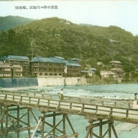 3119. The scenery of Kōrai Bridge and Muko River, Takarazuka