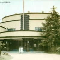 3123. Grand Dance Hall, Takarazuka Hall