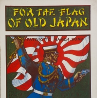 2840. For the Flag of Old Japan (1904)