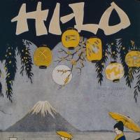 3021. Hi-Lo (1920)
