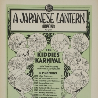 3037. A Japanese Lantern (1931)