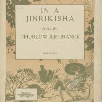 3260. In a Jinriksha (1914)