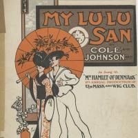 3258. My Lu-lu San (1905)