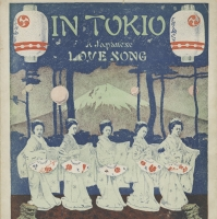 3541. In Tokio, A Japanese Love Song (1904)