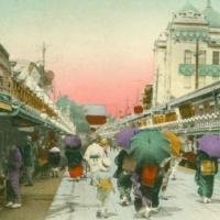 1088. Asakusa Nakamise Tokyo