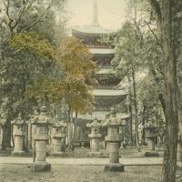 2464. No. 278 Pagoda at Uyeno