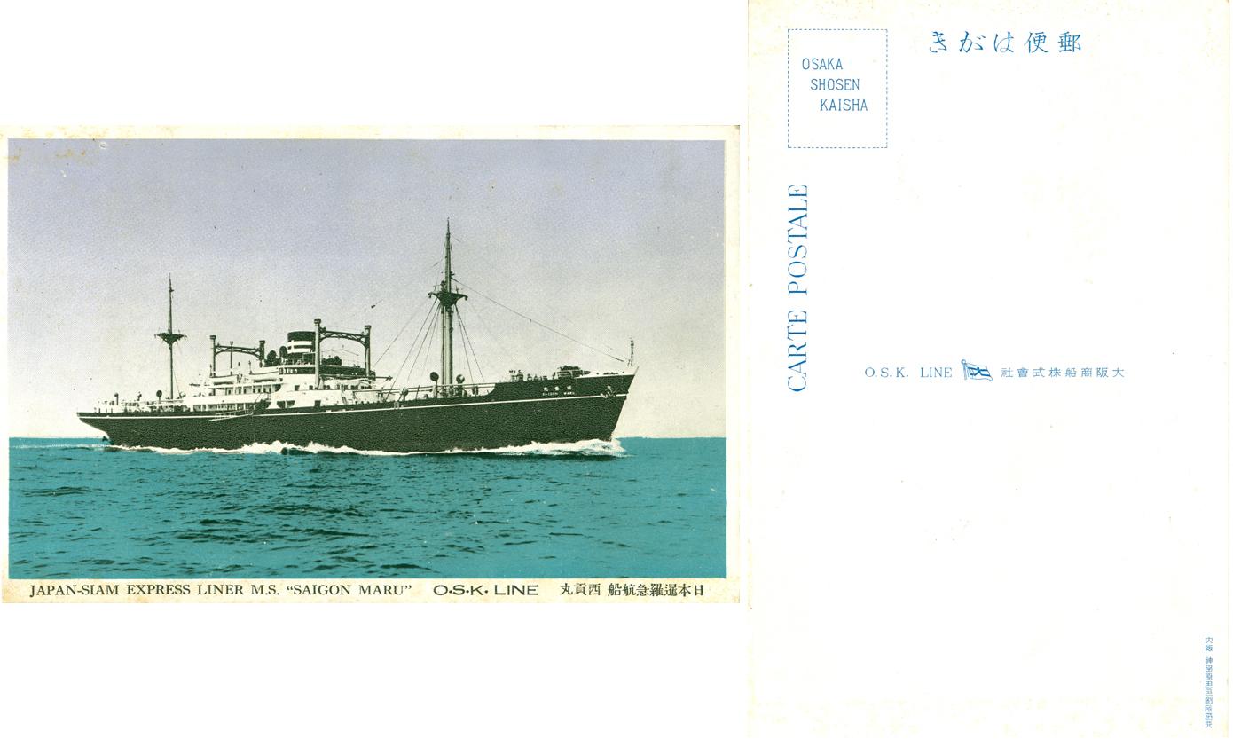 Transportation (Air, Land, Sea)   ReEnvisioning Japan