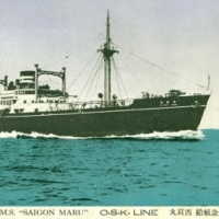 1122. Japan-Siam Express Liner M.S. Saigon Maru
