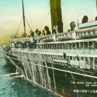 1123. The Grand Sight of the Embarkation of the Great Ships Leaving the Parting Coloured Tapes Behind, Yokohama