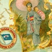 150. Toyo Kisen Kaisha Oriental S.S.. Co