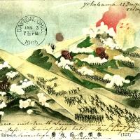 2619. The Rear Attack of Port Arthur