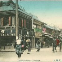 2725. Yoshidamachi-dori, Yokohama