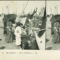 2726. Au Japon - Vue à Yokohama