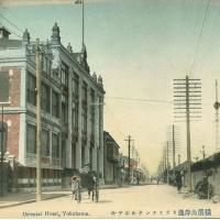 2727. Oriental Hotel, Yokohama