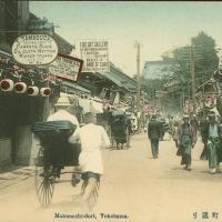 2729. Motomachi-dori, Japan