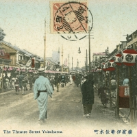 2730. The Theatre Street, Yokohama