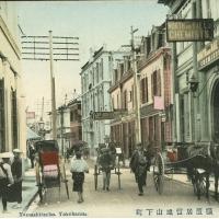 2732. Yamashitacho, Yokohama