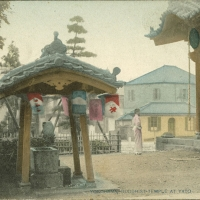 2741. Yokohama, Buddhist Temple at Yato