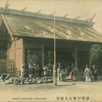 2742. Temple Isheyama at Yokohama