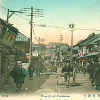 3565. Noge Street, Yokohama